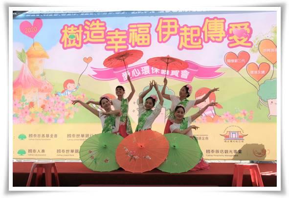 今(31)日伊甸與國泰舉辦愛心義賣會,新住民媽媽們帶來的菲律賓傳統舞蹈吸引不少民眾觀看及參與活動