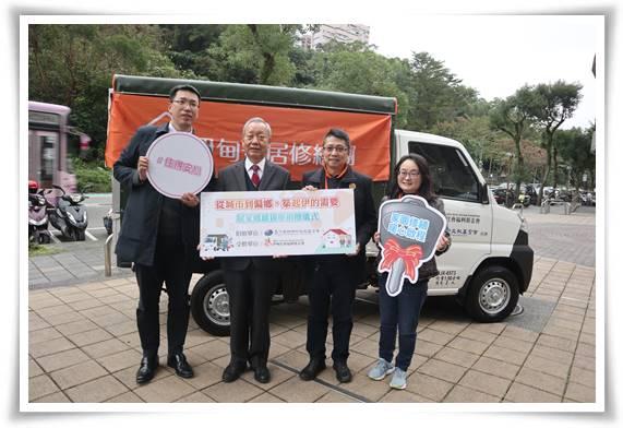 臺灣產物保險宋道平總經理及侯文賓經理無畏霸王級寒流皆到場參與捐贈儀式