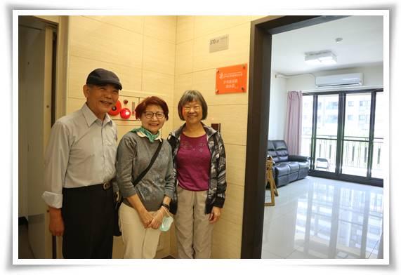 前台南市社會局局長曹愛無償提供房舍予伊甸作為愛心棧使用,讓遠地就醫的病友在友善的無障礙空間獲得充分的休息。