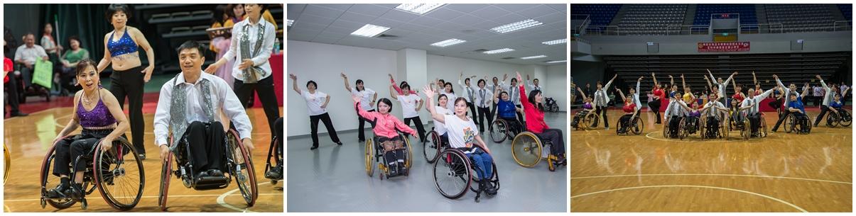 伊甸輪椅舞