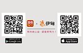 下載MyCard APP捐紅利做公益 讓愛更有力!