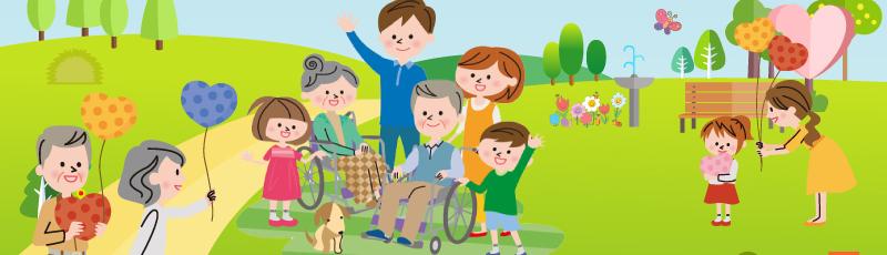安心變老 身障老化免驚! 害怕老後被健康拖垮嗎?隨著人口結構老化,對身心障礙者來說一方面要擔心老後生活,另一方面還要面臨提早老化的問題。窮困和衰老雙重夾擊,讓生活變得更加艱困。要讓身障者老有所終,撐起社會照顧網絡,讓安老如願。