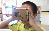 晶將科技滿足孩子生活體驗 提撥捐助慢飛