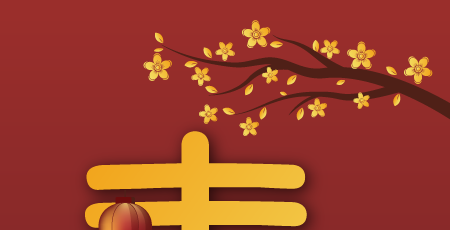 迎春納福 喜樂年年恭喜新年到,好運旺旺來!在農曆新春前夕,大家忙著大掃除、辦年貨,伊甸服務的長輩們也感受到濃濃的年節味,製作了許多應景的掛飾和塗鴉,用期待的心情迎接牛年的來臨。