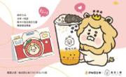 優握握×酸奶大獅傳遞愛與勇氣