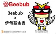 Beebub推公益聯名紀念T 暖助失能家庭